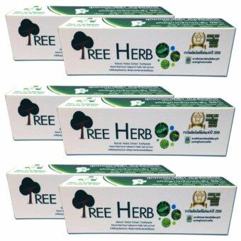 TREE HERB สูตรสมุนไพรสกัดเข้มข้น (6 กล่อง)