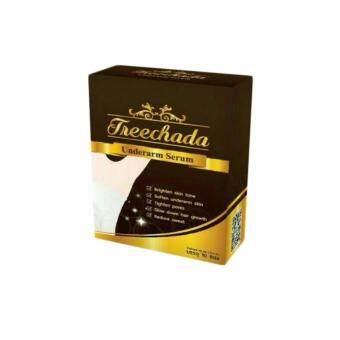 เซรั่มตรีชฎา (Treechada Undercream Serum) จำนวน 2 ซอง (ซองละ 10 กรัม)