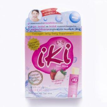 Trendlife/ IKI Collagen Jelly - Strawberry Flavor/ อิกิ คอลลาเจนเจลลี่ รสสตรอเบอรี่ 35 ซอง
