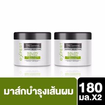 Tresemme Salon Detox Masque 180 ml.