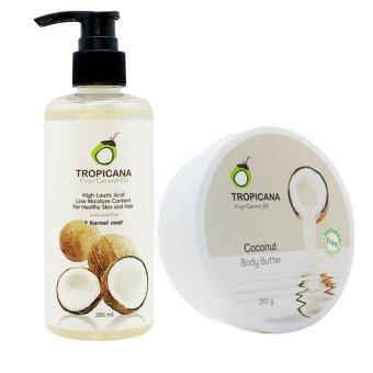 ลดราคา Tropicana น้ำมันมะพร้าวสกัดเย็นบริสุทธิ์ ขนาด 250 มิลลิลิตร +Tropicana Coconut Body Butter ครีมบำรุงผิว กลิ่นมะพร้าว สูตรnon-paraben ขนาด 250 g.