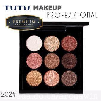 Tutu Makeup Color Fever Eyeshadow อายแชโดว์ รุ่น 202 ติดทน  กันน้ำ ชิมเมอร์ครีม 9 สี