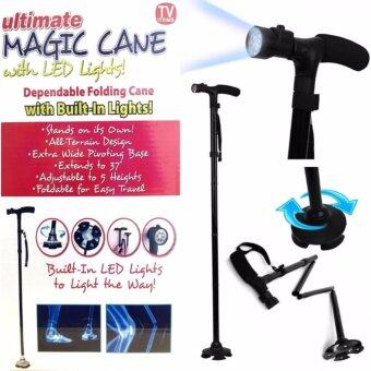 Ultimate Magic Cane ไม้เท้าช่วยเดิน ช่วยพยุง พร้อมไฟฉายส่องสว่าง LED (สีดำ)