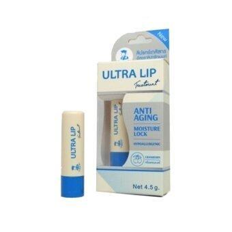รีวิว Ultra Lip Treatment ตราเภสัชกร 4.5g.