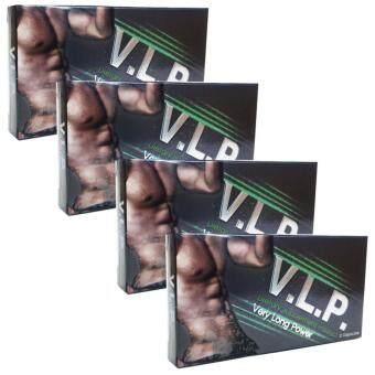 VLP V.L.P.Very Long Power V.L.P. 2 Capsules X 4 Box