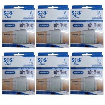 ราคา v SOS Plus S ผ้าก๊อซปิดแผลแบบพร้อมใช้ ขนาด 8 x 8 ซม. 4แผ่น/กล่อง (6กล่อง)