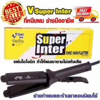 V SUPER INTER เครื่องรีดผม Ionic Hair-Flatter รุ่น SU 186 (Black)