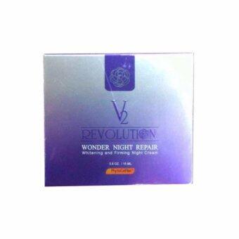 V2 Revolution Wonder Night Repair วีทู เรฟโวลูชั่น วันเดอร์ไนท์รีแพร์ ครีมหน้าเด็ก ซ่อมแซมผิว สูตรหน้าใสของญาญ่าหญิง บรรจุ 15ml. (1 กล่อง)