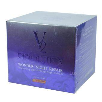 V2 Revolution Wonder Night Repair ครีมวีทู เรฟโวลูชั่น วันเดอร์ไนท์รีแพร์ ครีมหน้าเด็ก ซ่อมแซมผิว สูตรหน้าใสของญาญ่าหญิงขนาดใหญ่!! 30ml. ราคาสุดคุ้ม!! (1 กล่อง)