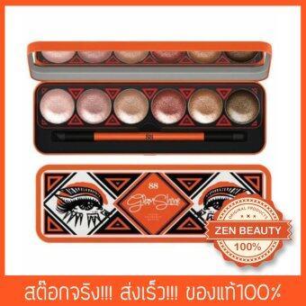 Ver.88 Glam Shine Cream Eyeshadow Palette อายแชโดว์ 6 เฉดสี แท้100%