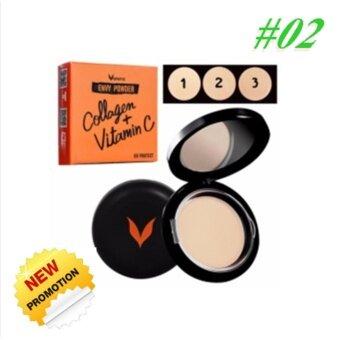 Verena Envy Powder (10 g.) แป้งพัฟ ผสม Collagen + Vitamin C #02