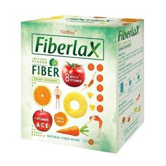 Verena Fiberlax (ไฟเบอร์แล็กซ์) ผลิตภัณฑ์เสริมอาหารล้างสารพิษในลำไส้ กระตุ้นระบบขับถ่าย (10 ซอง) x1 กล่อง