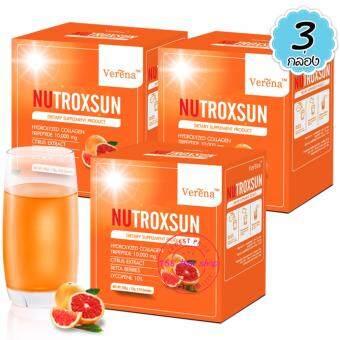 อยากขาย Verena Nutroxsun ผลิตภัณฑ์คอลลาเจนป้องกันแดด หน้าอ่อนเยาว์ บรรจุ 10 ซอง (3 Packed)