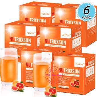 ขายด่วน Verena Nutroxsun เวอรีน่า อาหารเสริมนูทรอกซ์ซัน คอลลาเจนป้องกันแสงแดด หน้าอ่อนเยาว์ บรรจุ 10 ซอง (6 Packed)