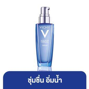 Vichy Aqualia อควอลเลีย ไดนามิค ไฮเดรชั่น เซรั่ม 30 มล.