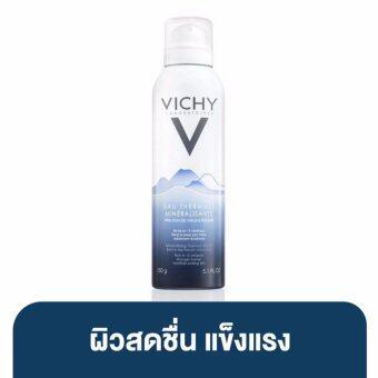 Vichy Thermal น้ำแร่ สเปรย์ 150 มล.