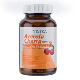 รีวิวพันทิป Vistra Acerola Cherry อาหารเสริม 1000mg 100แคปซูล วิสทร้า อะเซโรลาเชอร์รี่ 1000มก.