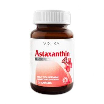 Vistra Astaxanthin 4mg อาหารเสริม วิสทร้า แอสตาแซนธิน (30แคปซูล)