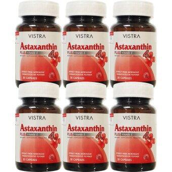 ต้องการขายด่วน Vistra Astaxanthin 4mg อาหารเสริม จำนวน 30แคปซูล (6ขวด) วิสทร้า แอสตาแซนธิน 4 มก.