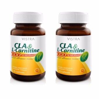 Vistra CLA  L-Carnitine