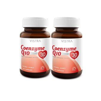 VISTRA Coenzyme Q10 Natural Source (30 Caps) 2 Bot วิสทร้าโคเอ็นไซต์ คิว10 แพ็คคู่