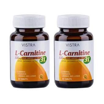 Vistra L-Carnitine อาหารเสริมร่างกาย แบรนด์วิสทร้า แอล-คาร์นิทีน (30เม็ด by 2ขวด)