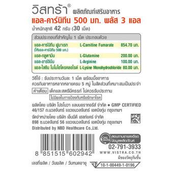 Vistra L-Carnitine 3L 500mg Plus Amino Acids