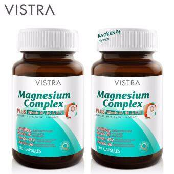 Vistra Magnesium Complex Plus 30 เม็ด (2ขวด)