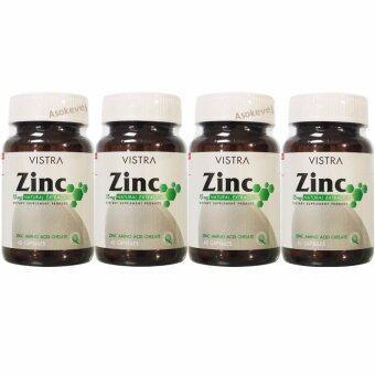 Vistra Zinc 15mg 45เม็ด (4ขวด) วีสทร้า ซิงค์ 15 มก.