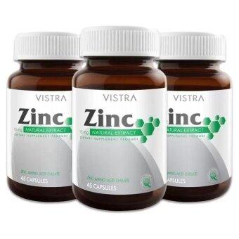 Vistra Zinc 15mg 45เม็ด(3ขวด)วีสทร้า ซิงค์15มก