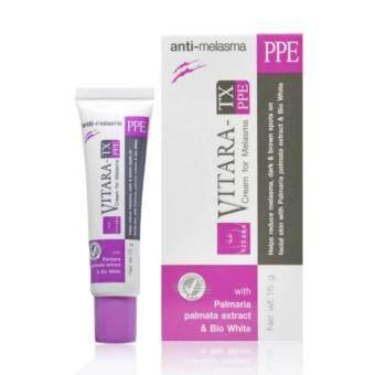 Vitara TX PPE Cream for Melasma ครีมลบรอยฝ้าสูตรเข้มข้น 15 กรัม 1หลอด