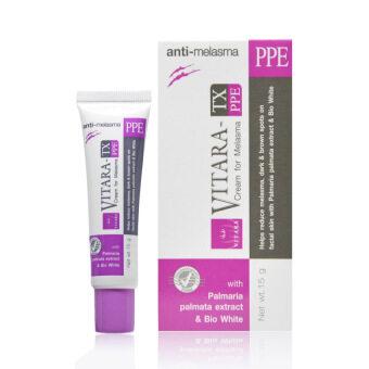 Vitara TX PPE Cream For Melasma 15g