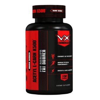 อยากขาย อาหารเสริมสุขภาพดี Vitaxtrong Acetyl L-carnitine X500