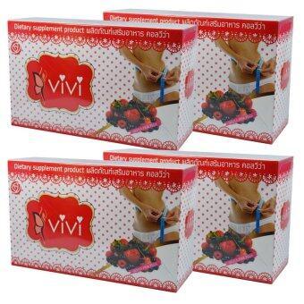 Vivi ผลิตภัณฑ์เสริมอาหารคอลวีว่า วีวี่ เพิ่มการเผาผลาญ และลดน้ำหนักบรรจุ 10 ซอง (4 กล่อง)