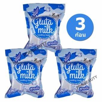 อยากขาย VIVI gluta milk cooling fresh กลูต้า มิลค์ คลูลิ่ง เฟช สบู่นมมุกสูตรเย็น 70g (3 ก้อน)