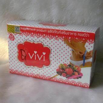 Vivi Gluta Pink Plus วีวี่ คอลวีว่า อาหารเสริมควบคุมน้ำหนัก เร่งการเผาผลาญ ผิวขาว กระจ่างใส