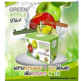 ViVi Green Apple Diet Krishy Boom บรรจุ