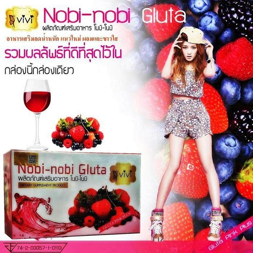 Vivi Nobi-Nobi Gluta Pink Plus วีวี่ โนบิ-โนบิ กลูต้าพิงค์พลัส รสผลไม้รวม อาหารเสริมลดน้ำหนัก แนวใหม่ ผอมและขาวใส สำหรับผู้ที่ ลดน้ำหนักยาก ดื้อยา มีอาการโยโย่ เห็นผล และยั่งยืน กระตุ้นการเผาผลาญ ราคาส่ง 1 กล่อง 10 ซอง