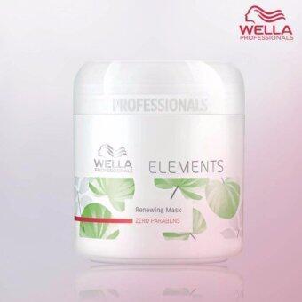 เวลล่า โปรเฟสชั่นแนลส์ อิลีเม้นท์ รีนิววิ่ง มาส์ก (WellaProfessionals Elements Renewing Mask)