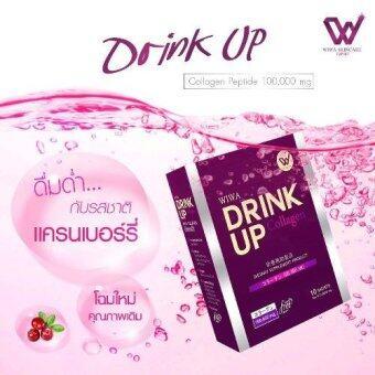 Wiwa Collagen Drink Up วีว่าคอลลาเจน สลายฝ้า เกรดพรีเมี่ยม จากญี่ปุ่น 100,000mg. (1 กล่อง)