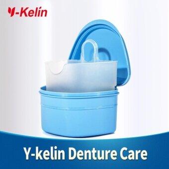 Y-Kelin Denture Box denture case - intl