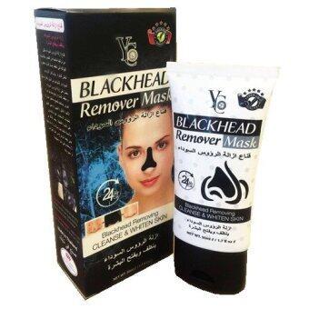 ลดราคา YC Blackhead Remover Mask มาร์คลอกสิวเสี้ยน สิวหัวดำโดยเฉพาะ