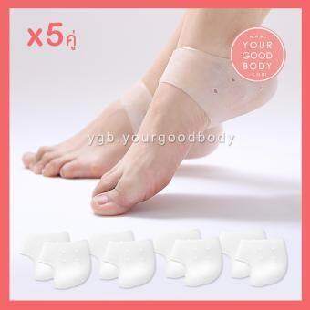 YGB ซิลิโคนรองส้นเท้า รักษาส้นเท้าแตก ถนอมดูแลเท้า ปวดเท้า รองช้ำ 5 คู่ (10 ชิ้น)
