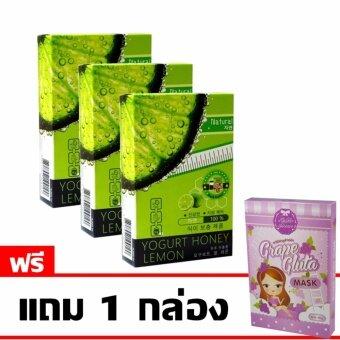 Yogurt Honey Lemon Korea โยเกิร์ตฮันนี่เลม่อนอาหารเสริมลดน้ำหนัก 3 กล่อง แถมฟรี มาร์กลูต้าองุ่น 1 กล่อง