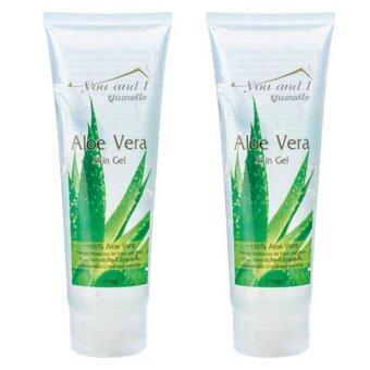 You and I Real Aloe Vera Leaf Gel ยุแอนด์ไอเจลว่านหางจระเข้ธรรมชาติ 270g (2 หลอด)