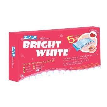 Zap Bright White Mask มาส์คฟันขาว 1 กล่อง(รสสตอแบรี่)