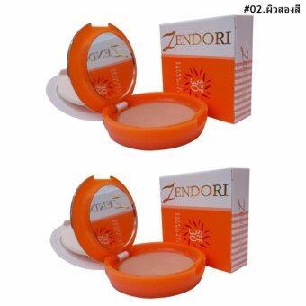 Zendori Extra Cover Foundation SPF 30 แป้งพัฟเซนโดริ ปกปิด คุมมัน กันแดด กันน้ำ เบอร์ 2 ผิวสองสี (2 ตลับ)