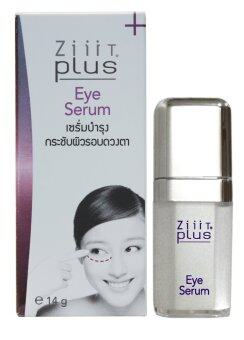 ZiiiT Plus Eye Serum 14g