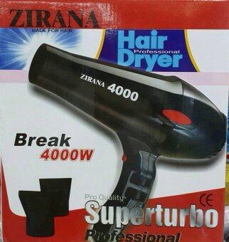 Zirana ไดร์เป่าผมกำลังแรง 4000 watt ลมแรง แห้งไว เป่าร้อน/เย็น + หัว 2 ชิิ้น Professional Super Turbo Salon