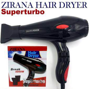 ZIRANA 4000W Superturbo Professional Hair Dryer ไดร์เป่าผมดีไซน์ทันสมัย น้ำหนักเบา เป่าลมแรง ปรับอุณภูมิร้อน อุ่น เย็นได้3ระดับ ผมแห้งเร็ว จัดทรงง่ายดาย เหมาะสำหรับร้านเสริมสวย บ้านหรือโรงแรม 1 ชุด